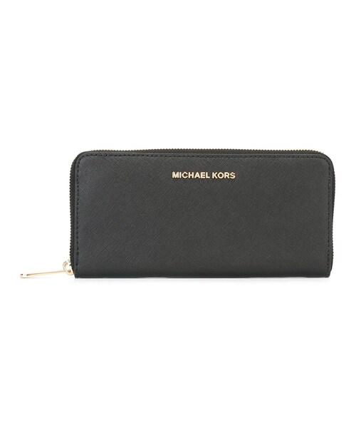 online retailer 78502 1bf0f Michael Michael Kors,Michael Michael Kors - Jet Set Travel ...