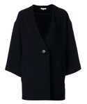 Iro「Iro - 七分袖ジャケット - women - コットン/ポリエステル/スパンデックス/ビスコース - 38(Other outerwear)」