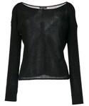 Rag & Bone「Rag & Bone - リブ編みパネル セーター - women - コットン/ポリアミド - XS(Knitwear)」