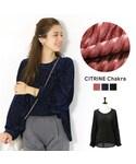 CITRINE Chakra(シトリンチャクラ)の「ボリューム袖プルオーバー(Tシャツ・カットソー)」