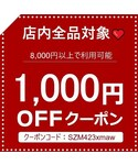 "Supreme Hoodies ""1000円OFF!クーポンが発行されました!"""