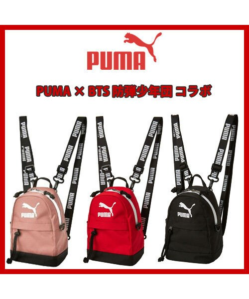 6fd596857ba1 CONVERSE(コンバース)の「PUMA × BTS 防弾少年団☆Minime Retro ...
