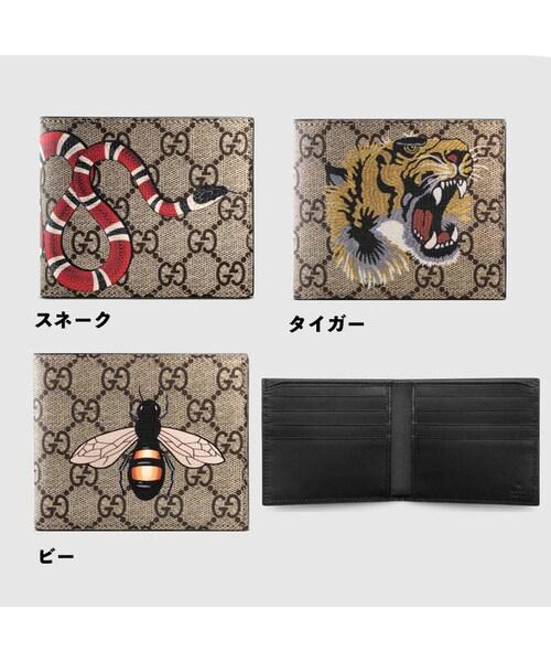 big sale 8ef4e 7cdfc GUCCI(グッチ)の「GUCCI☆ GG Supreme 二つ折り財布 追跡有 ...