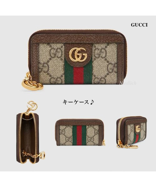 official photos 9068f 31b3c GUCCI(グッチ)の「☆GUCCI☆Ophidiaオフィディア GG*キー ...