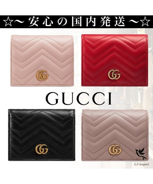 wholesale dealer a5198 56bdd GUCCI(グッチ)の「【VIP SALE!!】GUCCI☆GGマーモント 二 ...