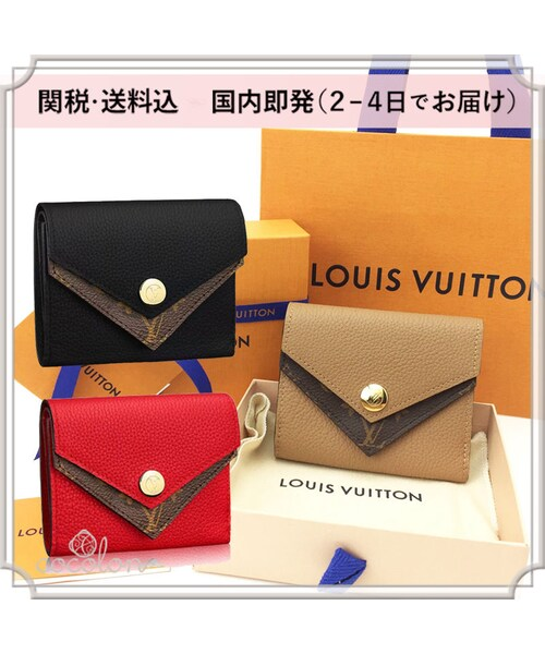 new product ecdc7 c10ba LOUIS VUITTON(ルイヴィトン)の「国内即発[Louis Vuitton ...