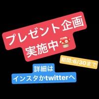 dai(只今プレ企画実施中)