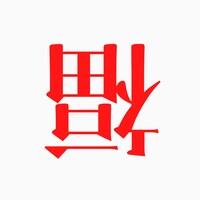 Ciaopanic HEP FIVE店|Dai Fukushima