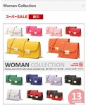 Woman Collection | (ショルダーバッグ)