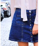 URBAN OUTFITTERS | (Denim skirt)