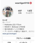 Instagram 19000followers |