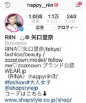 Instagram happy__riin | Instagram  happy__riin♡♡