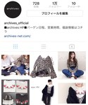archives❤︎Instagram | (その他)
