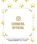 CORNERS instagram |