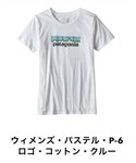 patagonia | (Tシャツ・カットソー)