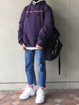 fila disruptor ii outfit