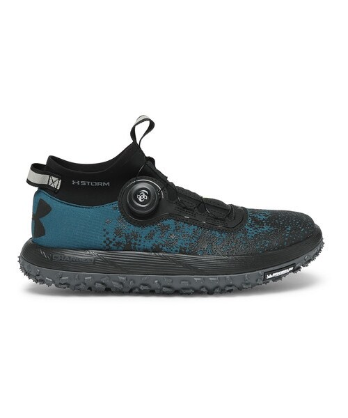 Under Armour Fat Tire 2 Rubber-Coated