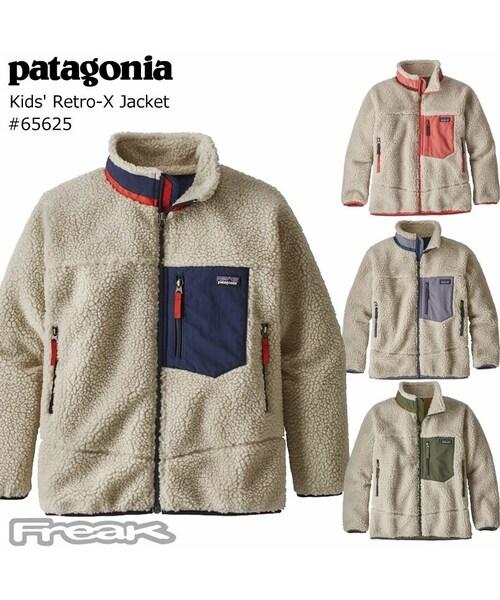 patagonia(パタゴニア)の「パタゴニア PATAGONIA キッズ