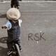 RSKさん